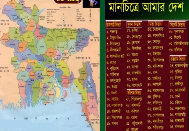 history of origin name of bangladesh Origin of the name bangladesh bangalah as a territorial name came to be used from the 14th century onwards, more specifically from the time of sultan shamsuddin iliyas shah, donating the territory which now comprises the independent state of bangladesh and the indian state of west bengal.