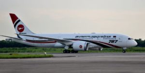 how to reduce the fare of biman in tour